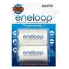 Sanyo Eneloop D Size Adaptors 2pk