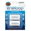 Sanyo Eneloop C Size Adaptors 2pk