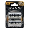 R20 Sony Ultra Zinc